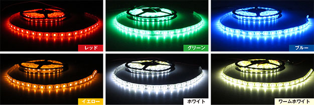 LED5050Color