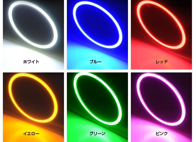 ラウンドタイプLEDcolor