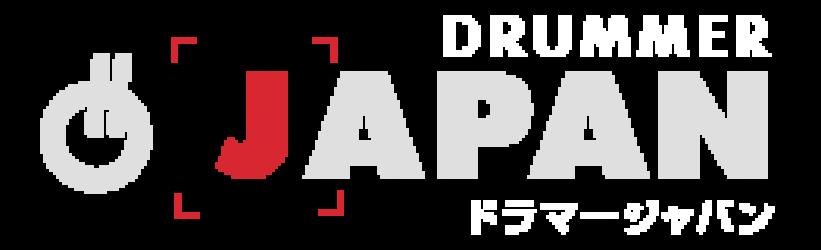 DRUMMER JAPAN -ドラマージャパン
